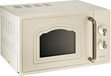 Picture of Микровълнова печка с грил Gorenje MO4250CLI