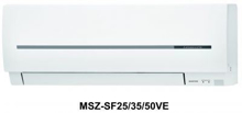 Picture of Климатик MITSUBISHI ELECTRIC MSZ-SF25VE / MUZ-SF25VE