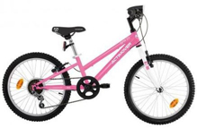 "Снимка на Велосипед SPRINT SPR GIRL 20"""